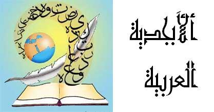 Причины учить арабский