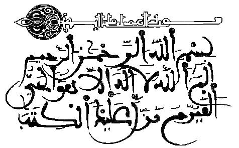 Советы изучающим арабский