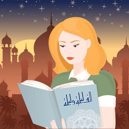 Арабская литература