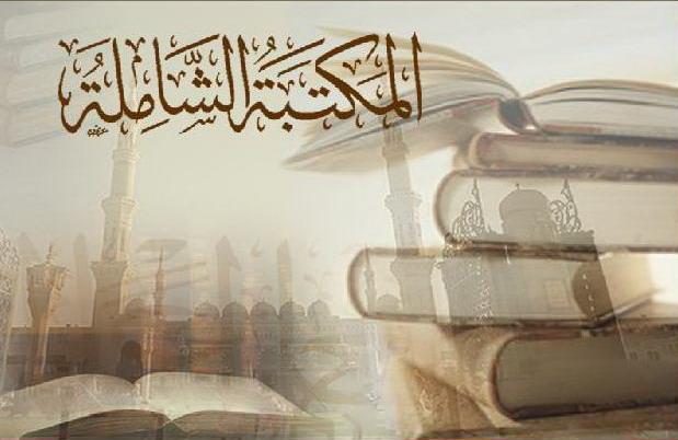 Перевод арабских фразеологизмов