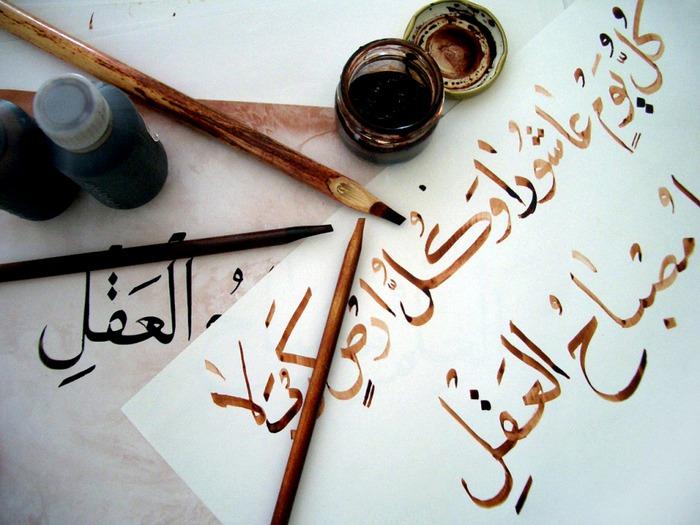 Поговорки арабов