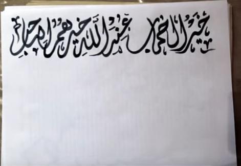 Перевод фразеологизмов с арабского языка на русский