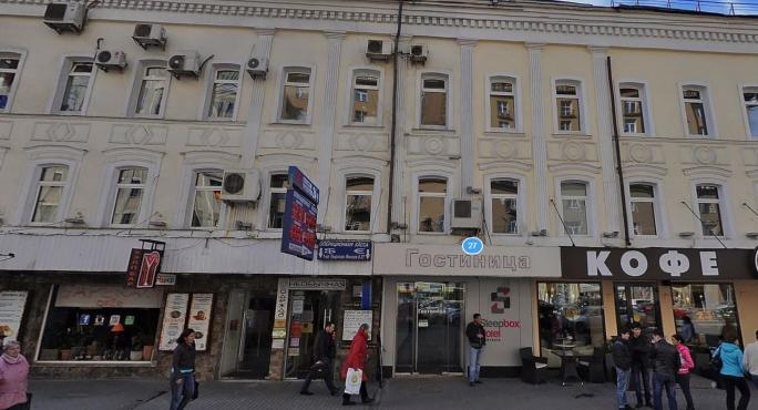 Офис бюро арабского перевода «Блиц»