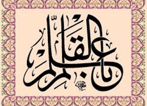 Учить арабский